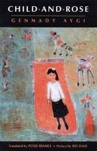 Aygi, Gennady Child-And-Rose