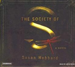 Hubbard, Susan Society of S