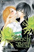 Sakurakouji, Kanoko Black Bird 3