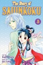 Yukino, Sai The Story of Saiunkoku 3