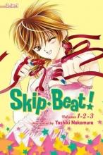 Nakamura, Yoshiki Skip Beat! 1-2-3
