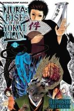 Shiibashi, Hiroshi Nura: Rise of the Yokai Clan 21
