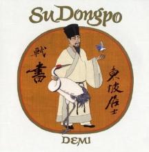 Demi Su Dongpo