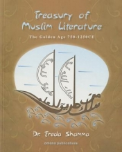 Treasury of Muslim Literature