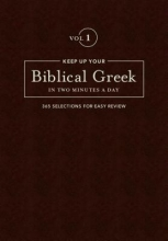 Jonathan Kline Keep Up Your Biblical Greek in Two Vol 1