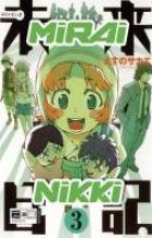 Esuno, Sakae Mirai Nikki 03