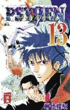 Iwashiro, Toshiaki Psyren 13