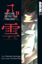 Kaminaga, Manabu Psychic Detective Yakumo 04