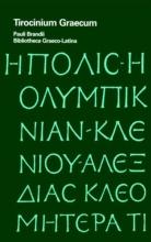 J. Nuchelmans , Tirocinium graecum