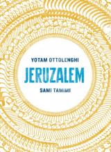 Sami Tamimi Yotam Ottolenghi, Jeruzalem