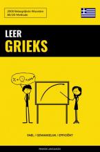 Pinhok Languages , Leer Grieks - Snel Gemakkelijk Efficiënt