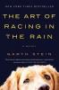 Garth Stein,The Art of Racing in the Rain the Art of Racing in the Rain