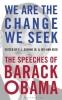 Dionne, E.J.,We Are The Change We Seek
