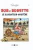 Willy  Vandersteen,Bob et Bobette Le gladiateur myst?re