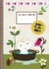 <b>Gerard Janssen</b>,Babyplakboek