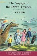 C. S. Lewis,   Pauline Baynes The Voyage of the Dawn Treader