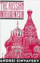 Sinyavsky, Andrei The Russian Intelligensia