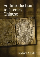 Michael A. Fuller An Introduction to Literary Chinese