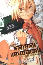 Enoki, Nobuaki School Judgment, Volume 1