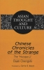 Duan, Chengshi, Chinese Chronicles of the Strange