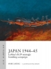 Lardas, Mark, Japan 1944-45