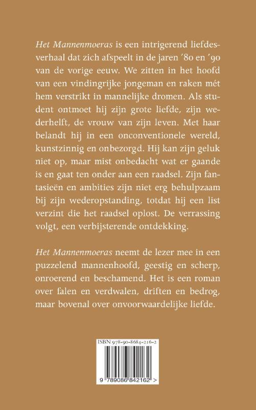 Paul Dijkman,Het mannenmoeras