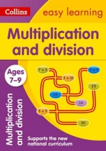Collins Easy Learning,   Peter Clarke Multiplication and Division Ages 7-9: New Edition