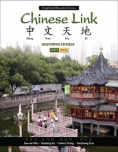 Wu, Sue-mei Chinese Link