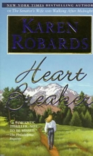 Robards, Karen Heartbreaker