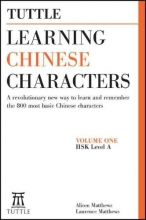 Alison Matthews,   Laurence Matthews Tuttle Learning Chinese Characters