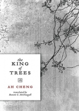 Cheng, Ah The King of Trees