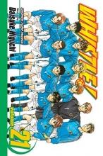 Higuchi, Daisuke Whistle! 21
