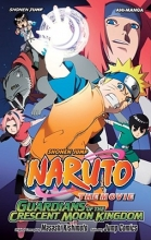Kishimoto, Masashi Naruto The Movie Ani-Manga 3