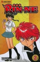 Takahashi, Rumiko Rin-ne 2