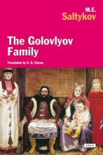 Saltykov, M. E. The Golovlyov Family