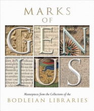 Hebron, Stephen Marks of Genius - Masterpieces from the Collections of the Bodleian Libraries