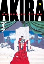 Otomo, Katsuhiro Akira, Volume 4