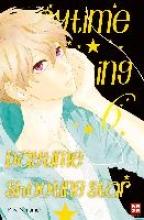 Yamamori, Mika Daytime Shooting Star 06