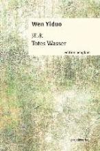 Wen Yiduo Totes Wasser