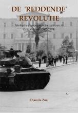 Djamila  Zon De reddende revolutie