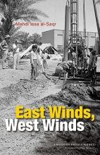 Al-saqr, Mahdi Issa East Winds, West Winds