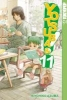 Azuma, Kiyohiko,Yotsuba&! 11