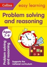 Collins Easy Learning Problem Solving and Reasoning Ages 7-9