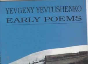 Yevgeny Aleksandrovich Yevtushenko,   G. Reavey Early Poems