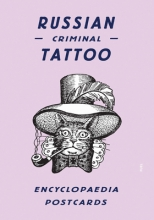 Baldaev, Danzig Russian Criminal Tattoo Encyclopaedia Postcards
