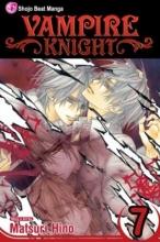 Hino, Matsuri Vampire Knight 7