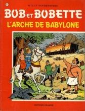 Willy  Vandersteen Bob et Bobette 177 L`arche de babylone