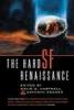 David Hartwell & K.  Cramer, Hard Sf Renaissance