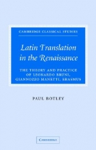 Botley, Paul Latin Translation in the Renaissance
