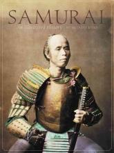 Kure, Mitsuo Samurai